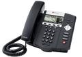 IP450 Polycom Soundpoint 3 Line SIP Phone with AC Adapter
