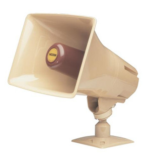 Valcom V1048 Talkback Paging Horn Speaker