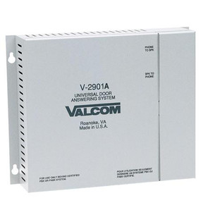 Valcom V2091A Single Door Strike Plate Activator