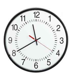 Valcom V-AW12A Clock