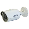 3 Megapixel Bullet IP Network  IR Security Camera