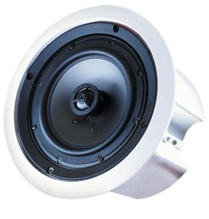 """SP8ECS 8"""" In-Ceiling Enclosed Speakers 1 Pair 100W Max"""