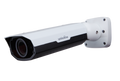 2MP Motorized VF Network IR Bullet Camera with Audio Support