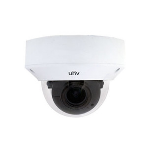 Uniview 3235ER3 5MP-DUVZ WDR Starlight Motorized Vandal Dome IP Camera