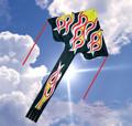 """Skydog kites - 48"""" Best flier """"Flames"""""""