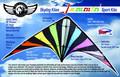 Skydog Kites - Jammin' Rasta