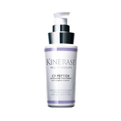 Kinerase Pro C8 Peptide Intensive Treatment