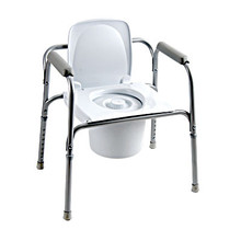 Invacare All-In-One Aluminium Commode offers consumers the comfort and stability they need.