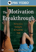 The Motivation Breakthrough (DVD):