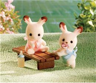 Hopscotch Rabbit Twins
