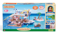 Calico Critters Seaside Cruiser Houseboat - Box