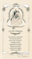 Your Silver Wedding Day - Art Print