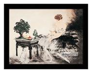 Le Jardin Japonais - Framed Art Print