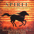Spirit: Stallion of the Cimarron (used CD)