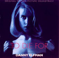 To Die For (used CD)