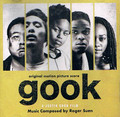 Gook (used CD)