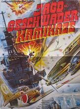 (Jagdgeschwader Kamikaze) (Jagdgeschwader Kamikaze)