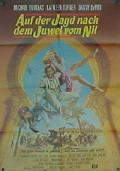 Jewel of the Nile (Auf der Jagd nach dem Juwel vom Nil)