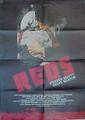 Reds (Reds)