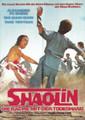 Shaolin Avengers, The aka Invincible Kung Fu Bros (Shaolin - Die Rache mit der Todeshand
