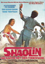 Shaolin Avengers, The aka Invincible Kung Fu Bros (Shaolin - Die Rache mit der Todeshand
