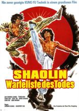 (Shaolin - Warteliste des Todes) ((Shaolin - Warteliste des Todes))