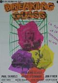 Breaking Glass (Breaking Glass)