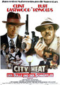 City Heat AO (City Heat - Der Bulle und der Schnüffler (AO)