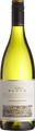 Soldiers Block Chardonnay 2016