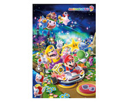 Mario Party 9 Blockmount Wall Hanger