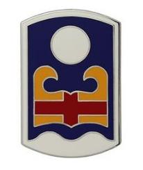 92nd Infantry Brigade Combat Service Identification Badge (CSIB)