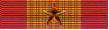 Vietnam Armed Forces Gallantry Cross Ribbon