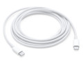 USB-C Charge Cable (2 meters)