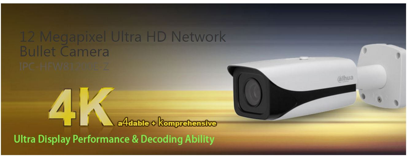 dahua-ipc-hfw81200e-z-12mp-4k-ir-camera-banner.jpg