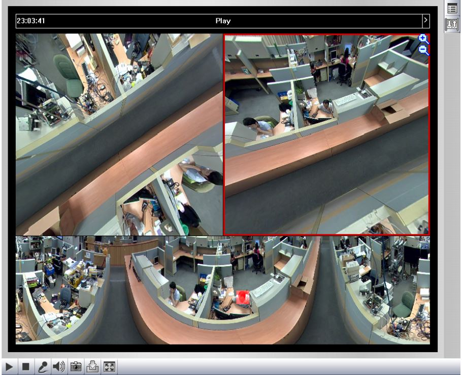 fisheye-object-tracking.jpg