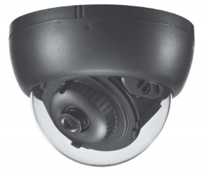 KT&C KPC-DSP81NUB Indoor Dome Camera