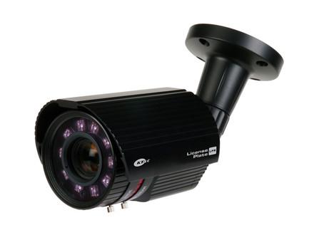 KT&C KPC-LP751NU 700TVL License Plate Capture LPR Camera