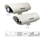 thermal, Samsung, SCB-9050, heat, night, vision, security, camera, weatherproof
