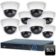 Dahua 8ch 4MP 8 DOME IP Camera System OEM-SD7