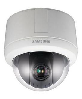 Samsung SNP-3120