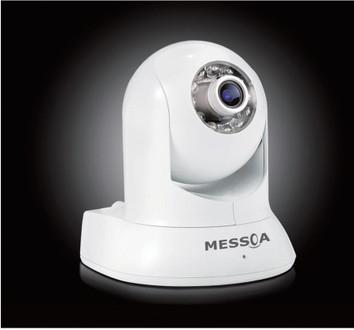 MESSOA NDZ760 1.3 Megapixel Pan/Tilt Network IP Security Camera