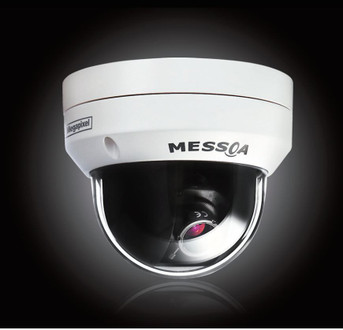 MESSOA NDF831PRO-HN5 1080P HD Vandal IP Dome Security Camera