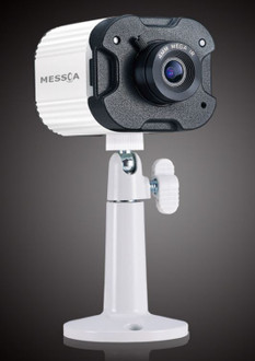 MESSOA NCB750 Megapixel Day/Night IP Security Camera