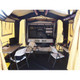 A2Z MCIAS Mobile Command Interior of Inflatable Air Shelter