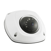 Hikvision OEM DS-2CD2542FWD-IS 4MP Mini IR Vandal Dome