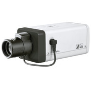 A2Z AZ-BF30 3 Megapixel HD Day/Night Box Style IP Camera
