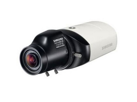 Samsung SCB-2004 Color CCTV Security Camera is a powerful box style camera