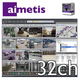 Aimetis 32 Channel Symphony NVR Software License