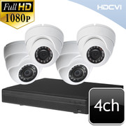 Dahua 1080P HD CVI 4ch IR Ball Security Camera System ods3