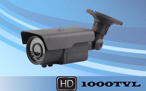 A2Z 1000TVL Varifocal IR Bullet Camera AZBC10V12TS